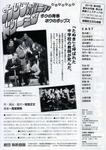 カリフォ2011ウラ.JPG